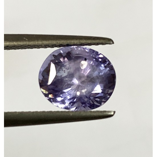 4.30ct Ceylon Natural blood blue sapphire Khooni Raktamukhi Neelam