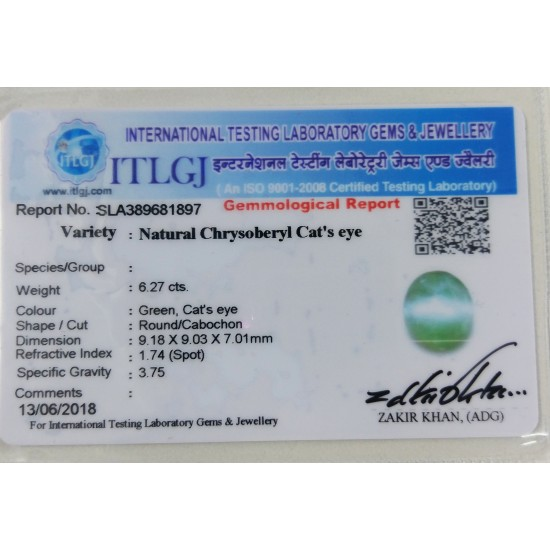 6.27 cts 7 ratti Premium Quality Certified Natural Chrysoberyl Catseye Lehsunia
