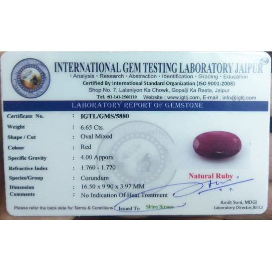 6.65 ct Finest Quality Natural Unheated Untreated Certified Mozambique Ruby